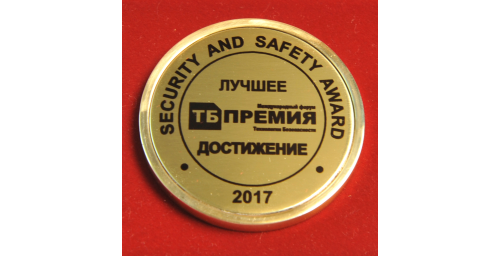 KeyGuard Electronic Key Management System - Best Product Award 2017 International